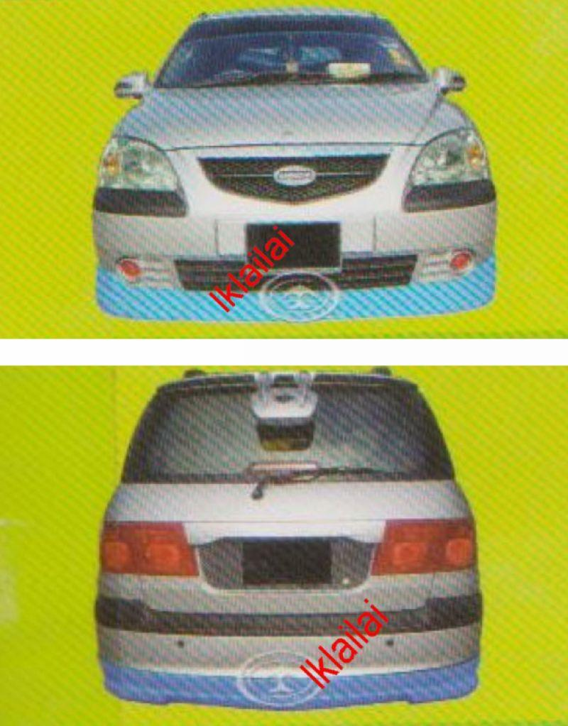 KIa Karens II / Naza Citra Front & Rear Skirt Body Kits [PU Material]