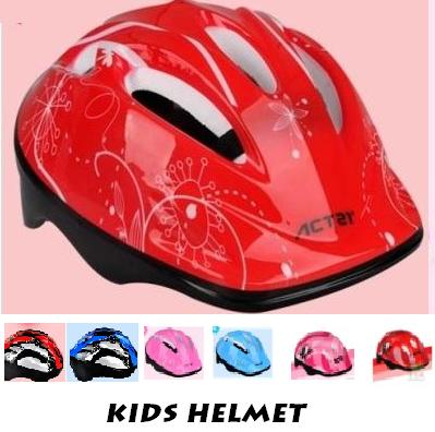KIDS BICYCLE ROLLER SKATES HELMET PROTECTION SET THICK VERSION