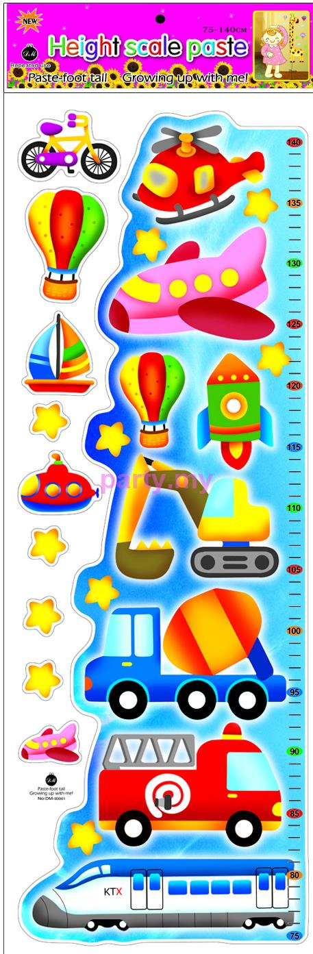Kids Height Measurement Growth Chart Wall Sticker-Transport