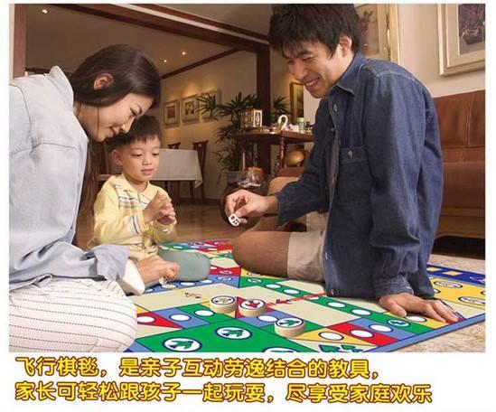 Kids Parent-child 3D Flight Chess Mats Carpet Pad 飞行&#26..