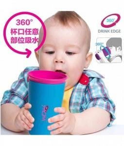 Kids Safe Spill Free 360 Degree Drink Cup