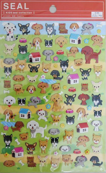 Kids Stickers - Dogs