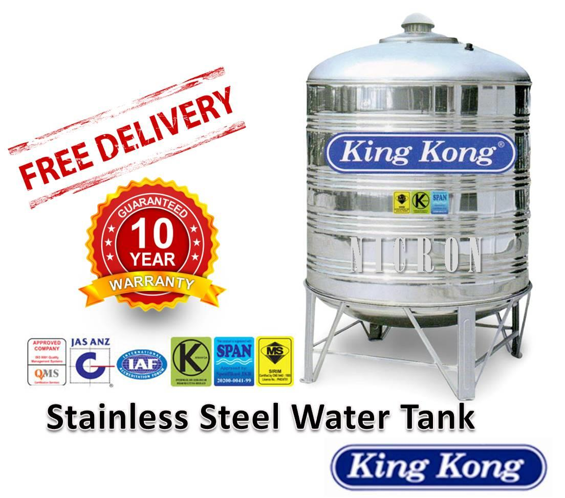 King Kong - Stainless Steel Water Tank 1000Litres