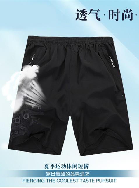 King Size Breathable Summer Men's Sports Shorts