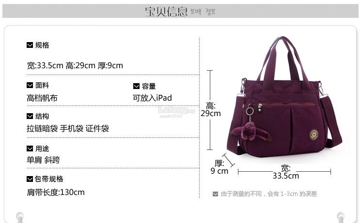 KIPLING BIG SHOULDER BAG*JF001