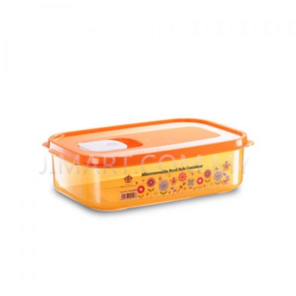 Kite Brand Microwave Food Save Container Es305M (P)