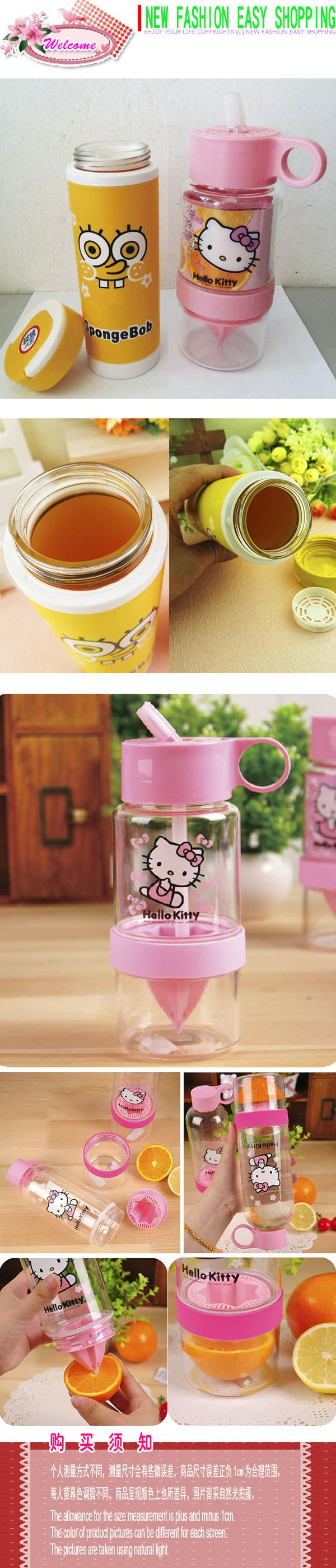 KITTY Lemon Juice Water Drinking Bottle