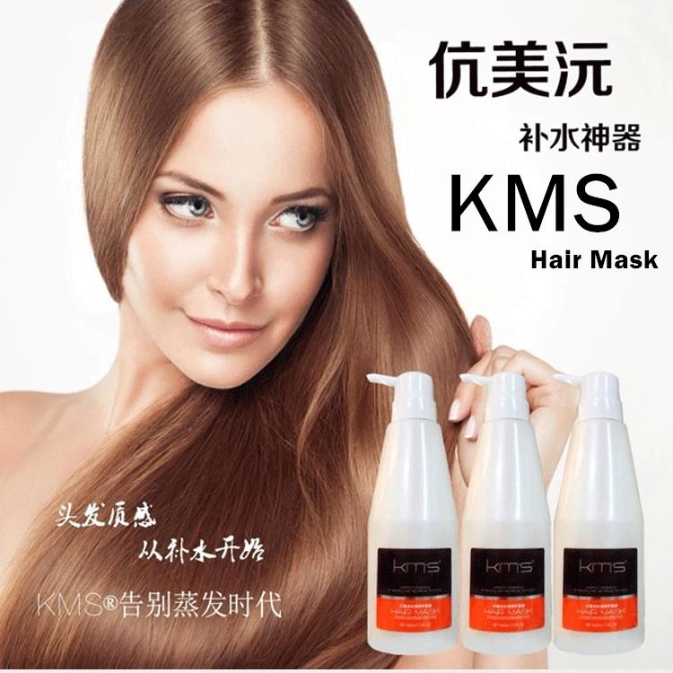 KMS Repair Moisture Hair Mask