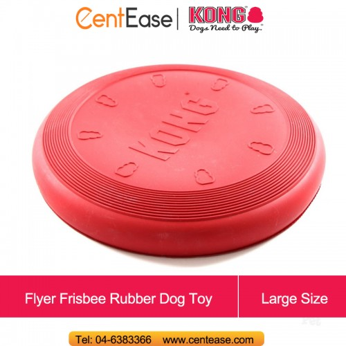 Kong Flyer Frisbee Rubber Dog Toy L End 3 17 2019 6 04 Pm