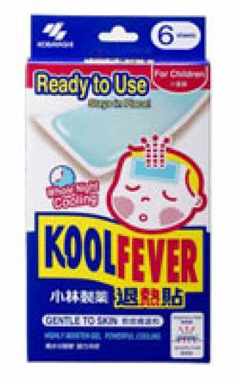 how to get relief from fever &