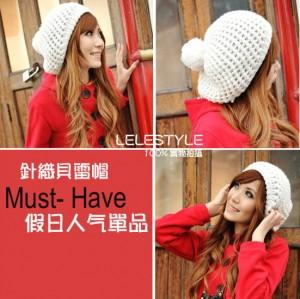 Korea Hot Sale~Double Layer Wool Hat