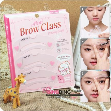 Korea Mini Brow Class Drawing Guide