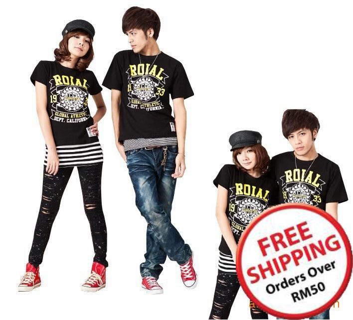 Korea Style ROIAL Couple T-shirt Set (Black) ~ 10270