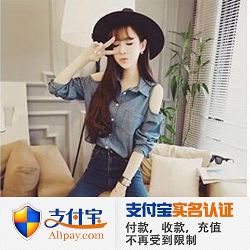KOREAN DENIM BLUE HIGH QUALITY WOMAN WOMEN LADY TOP CASUAL CLOTHING