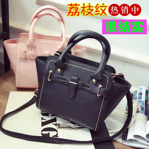 Korean Ladies Style Fashion Handbag Hand Bag Women ( MAX05 )