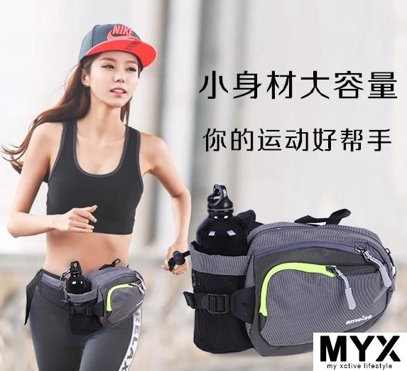 Korean Outdoor Running Sports Hiking Cycling Bag with Bottle Holder