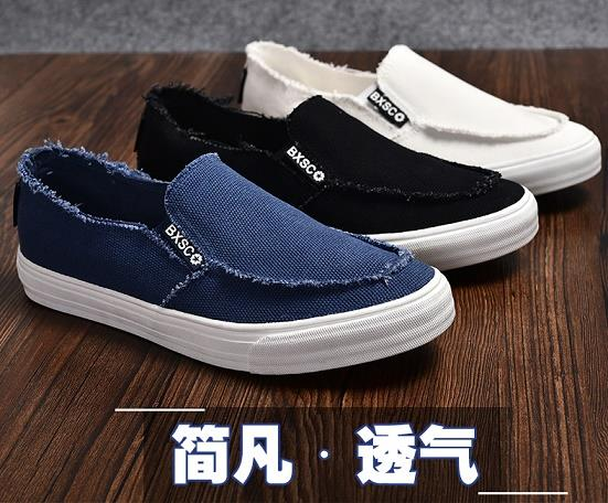 Korean Style Canvas Couple Slipon Sneakers