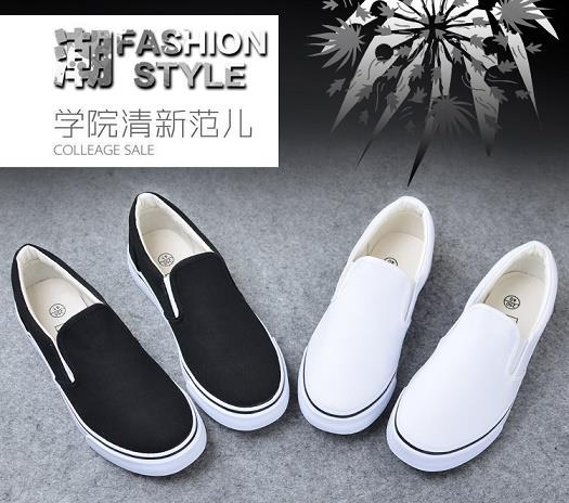 Korean Style Plain Black and White Slipon Sneakers