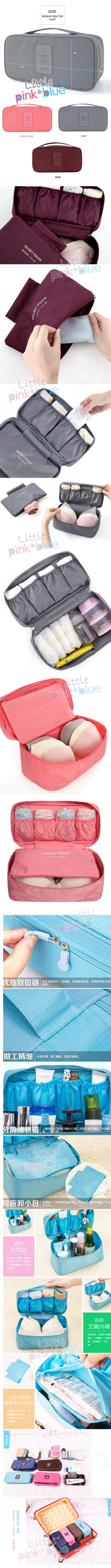 Korean Top Travel Underwear Pouch Bra Organizer Storage Bag