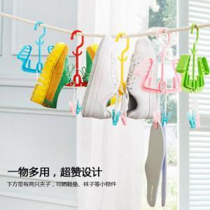 Korean~Upgrade Shoes Hanger (with Socks Clip)
