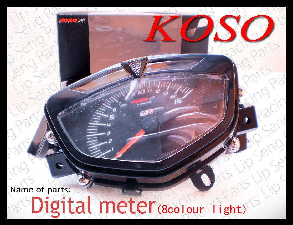 Koso Digital Meter For LC135