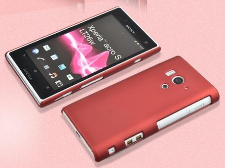 http://76.my/Malaysia/kottyo-cover-sony-xperia-acro-s-lt26w-screen-protector-8683-moresales-1208-17-moresales@2.jpg