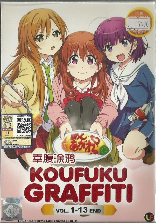 KOUFUKU GRAFFITI - COMPLETE ANIME TV SERIES (1-13 EPIS)