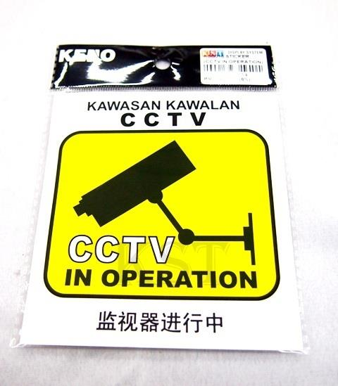 KSB010 STICKER (CCTV IN OPERATION) 1PC