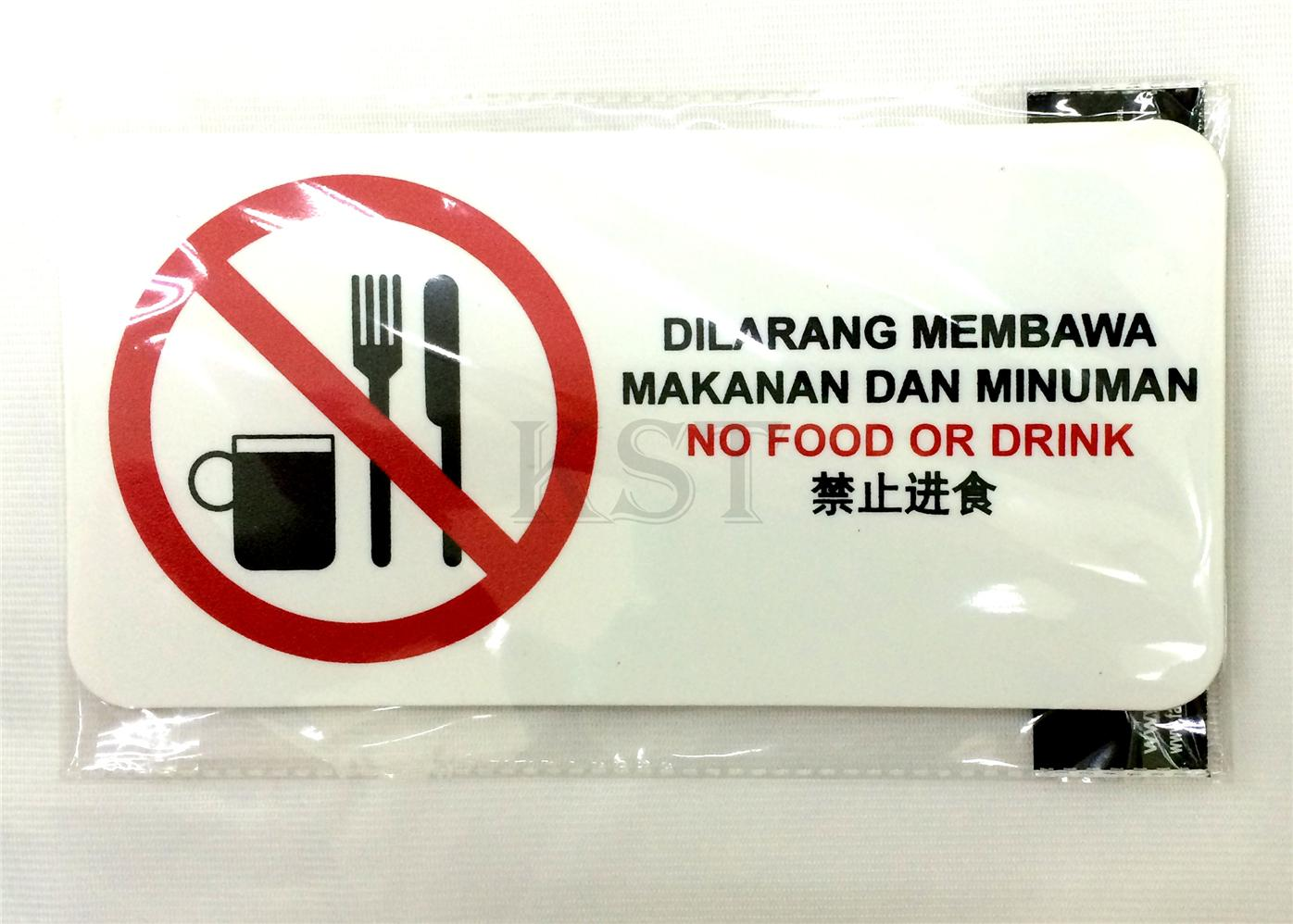 KSB306 SIGNBOARD (NO FOOD OR DRINK) 1PC