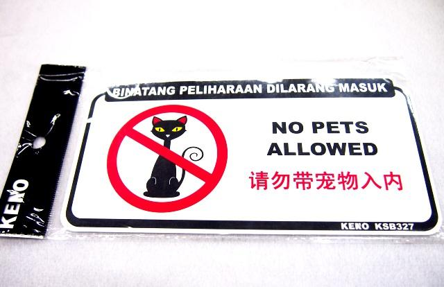 KSB327 SIGNBOARD (NO PETS ALLOWED) 1PC