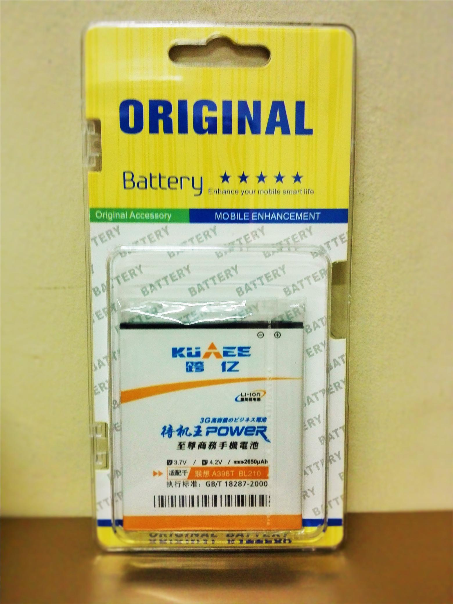 KUAEE BATTERY FOR HUAWEI G525