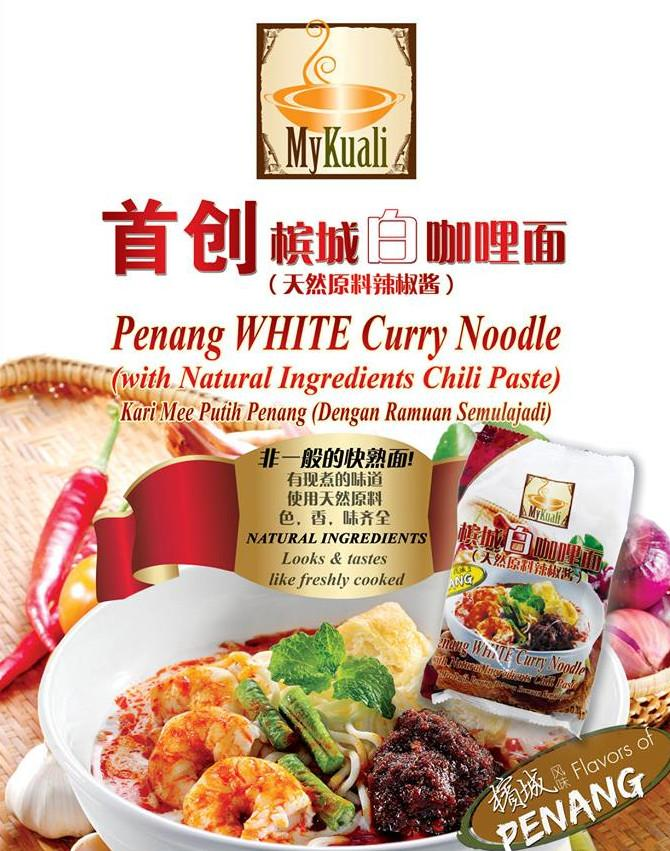 My Kuali Penang White Curry Noodle / Mee (48 packs)