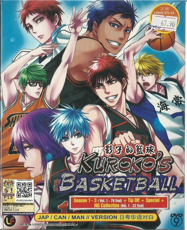 KUROKO'S BASKETBALL (SEAON1-3) - ANIME TV SERIES (1-100 EPIS)