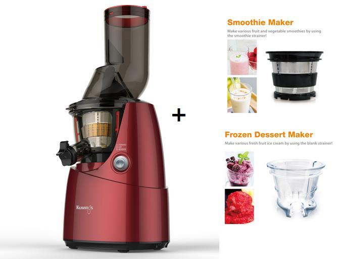 Slow Juicer Smoothie Maker : Kuvings Silent Slow Juicer (Warranty (end 1/25/2018 5:15 PM)