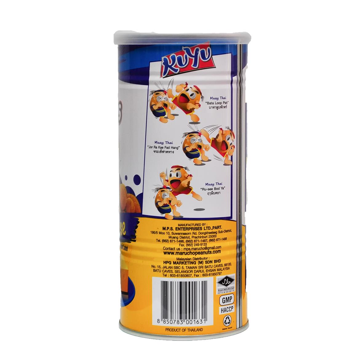 Kuyu Roasted Peanut Cheese 200g
