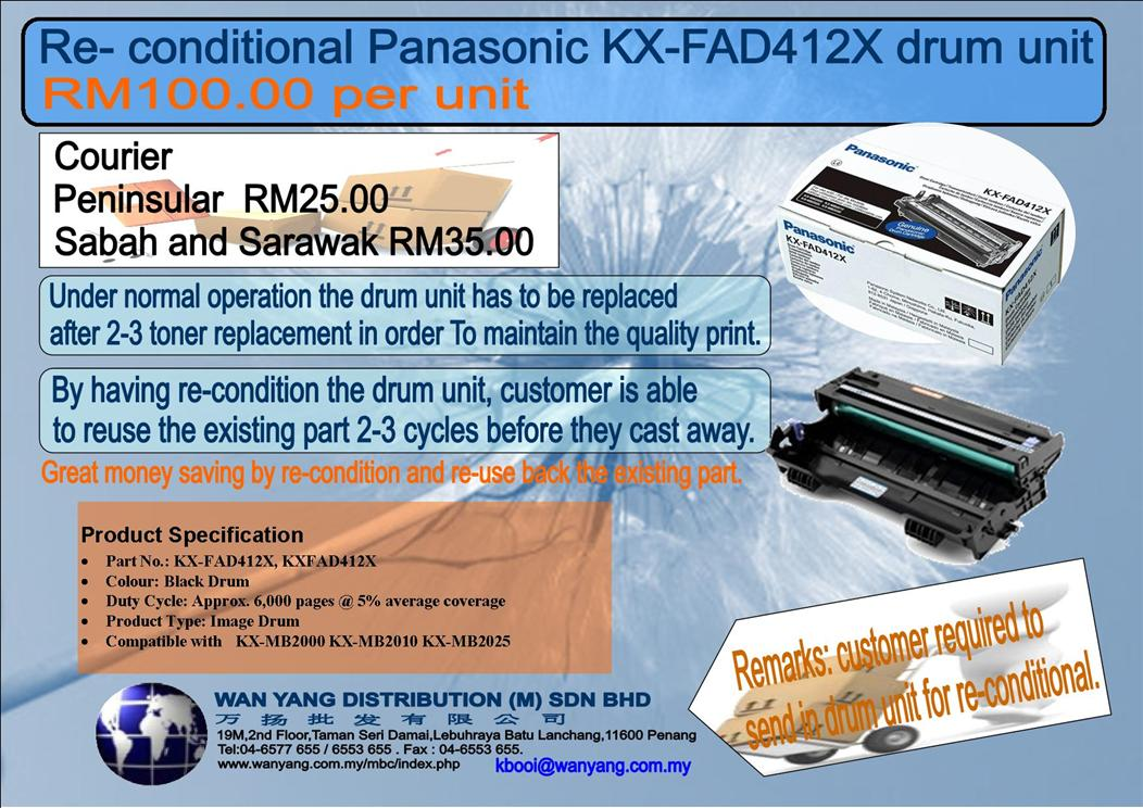 KX-FAD412X-Re- conditional Panasonic drum unit
