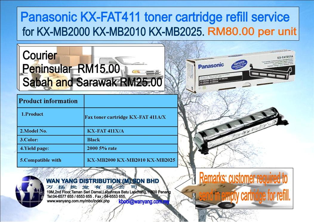 KX-FAT411-Panasonic toner cartridge refill service