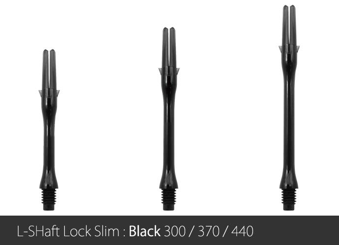 L-shaft Lock Slim Black