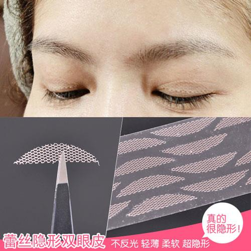 Lace Invisible Double Eyelid Tape 60pairs