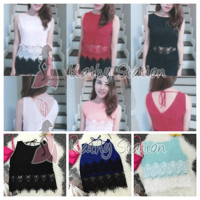 Lace Sleeveless Chiffon Blouse [10142]