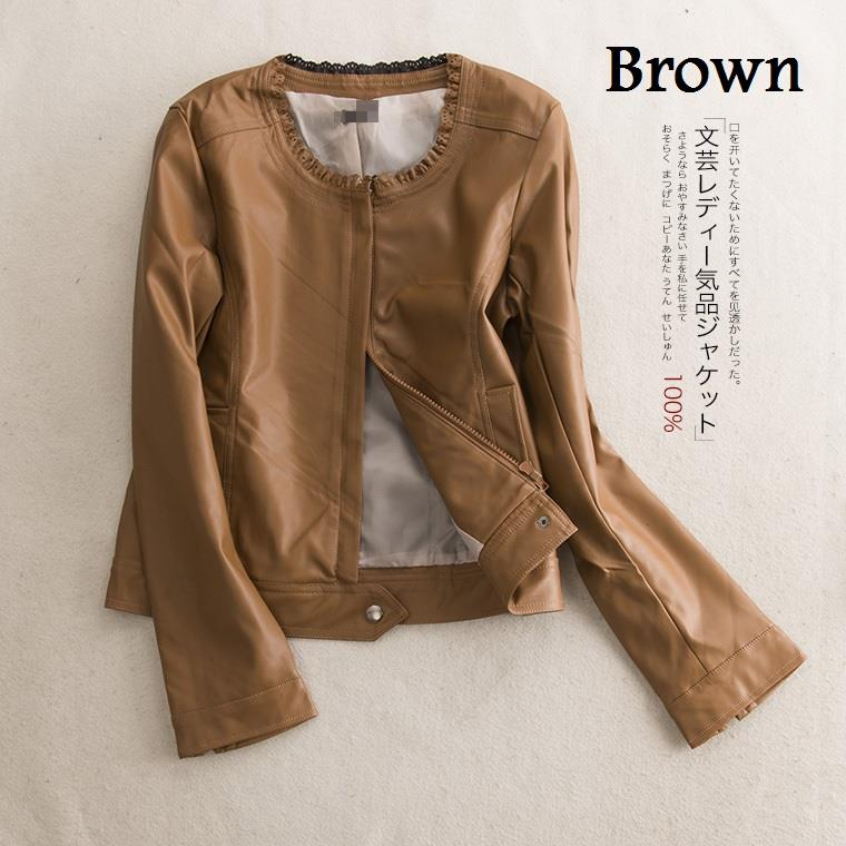 Lady's PU Leather Jacket - 3 colors Available - B1643A