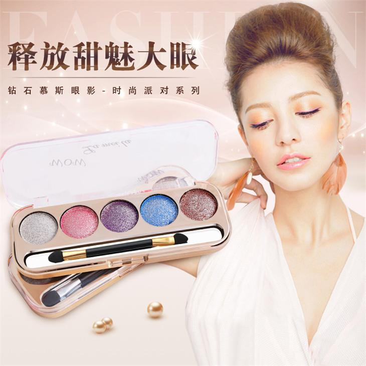 Lameila~Round Shape 5 Color Diamond Eyeshadow Set