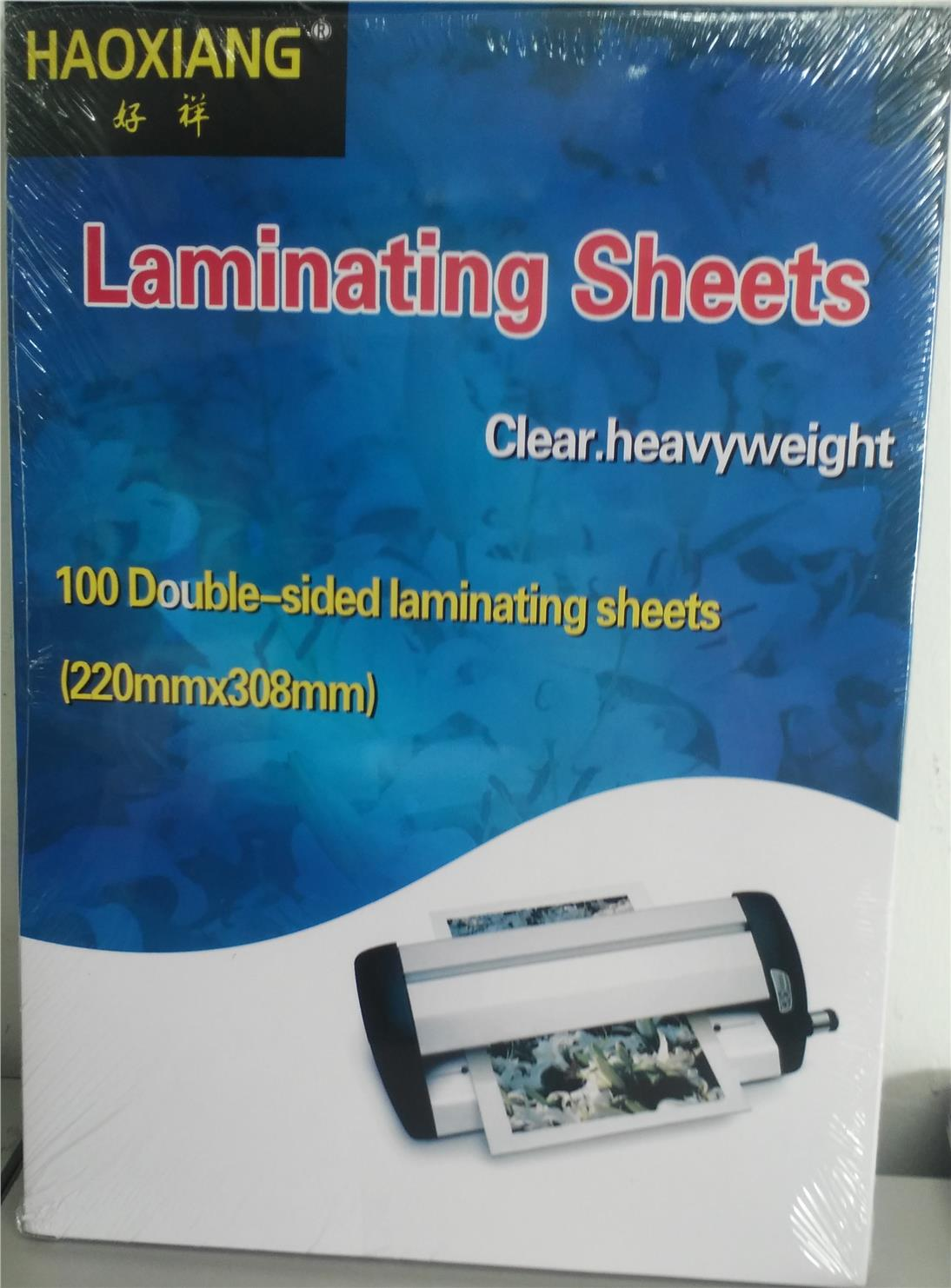 Laminate / Laminating / Laminator Machine A4 Size MQ-230