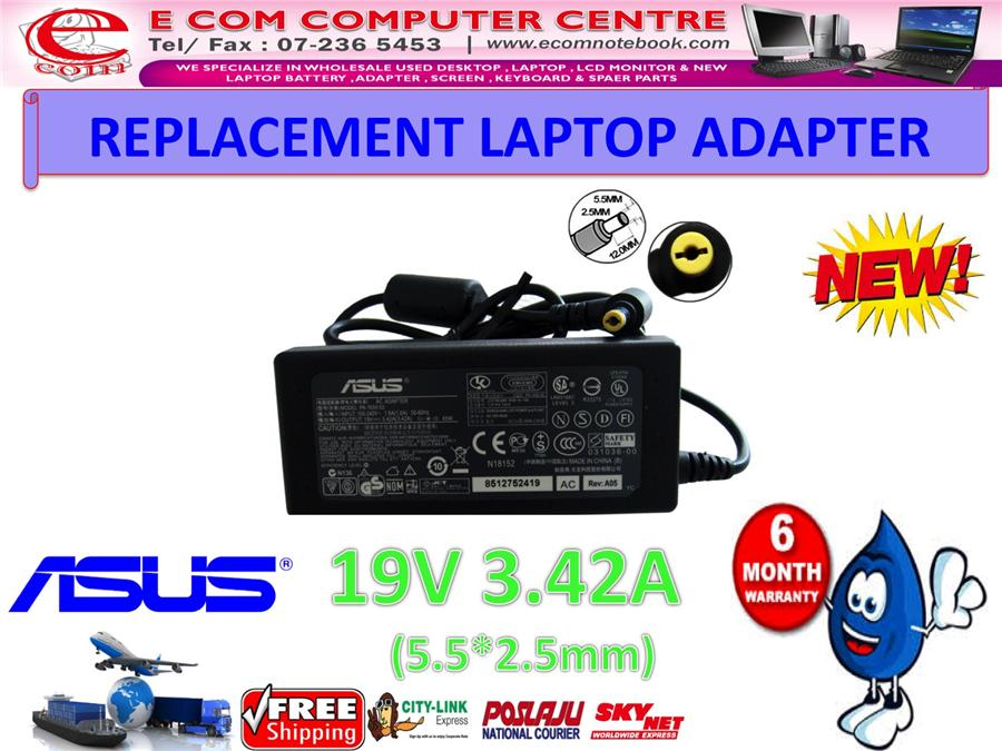 LAPTOP ADAPTER FOR ASUS SERIES 19V 3.42A (5.5MM*2.5MM)