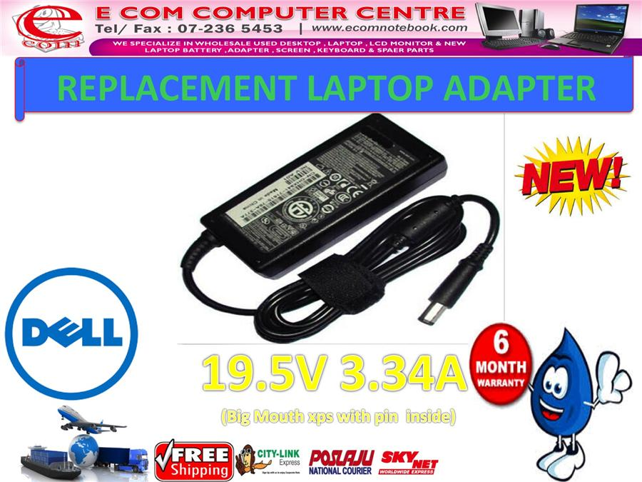 LAPTOP ADAPTER FOR DELL SERIES 19.5V 3.34A (BIG MOUTH XPS)