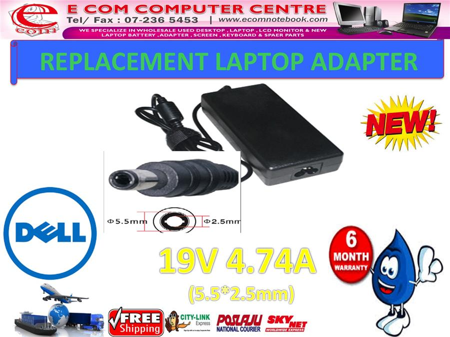 LAPTOP ADAPTER FOR DELL SERIES 19V 4.74A (5.5MM*2.5MM)