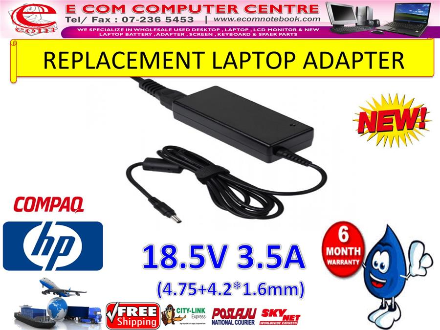 LAPTOP ADAPTER FOR HP/COMPAQ SERIES 18.5V 3.5A (4.75+4.2*1.6MM)