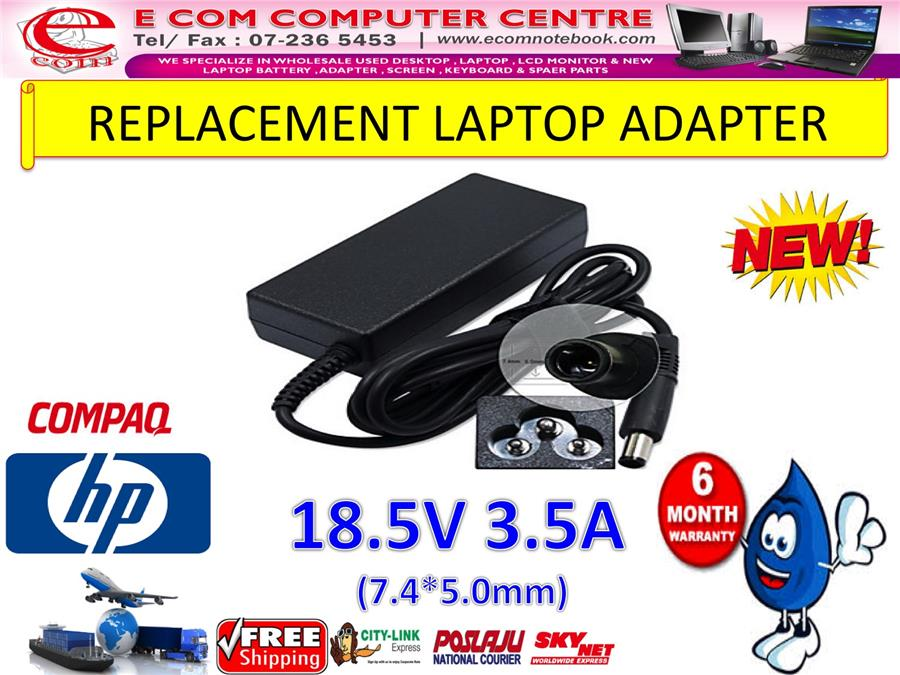 LAPTOP ADAPTER FOR HP/COMPAQ SERIES 18.5V 3.5A (7.4MM*5.0MM)
