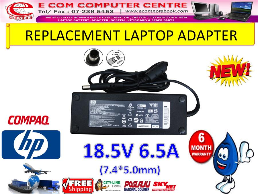 LAPTOP ADAPTER FOR HP/COMPAQ SERIES 18.5V 6.5A (7.4MM*5.0MM)