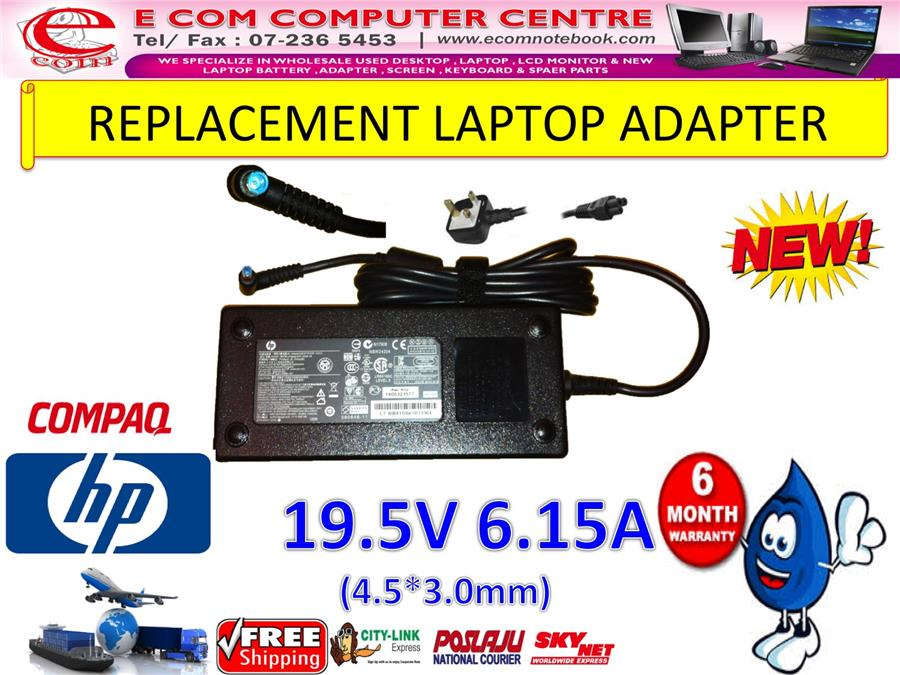 LAPTOP ADAPTER FOR HP/COMPAQ SERIES 19.5V 6.15A (4.5MM*3.0MM)